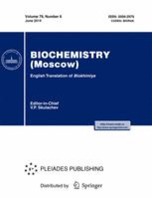 Biochemistry (Moscow)