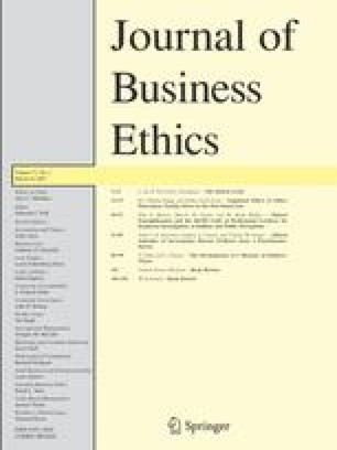 the public perception of professional ethics A main premise is that the american society for public safeguarding the public trust: can administrative ethics be taught  professional ethics should be viewed .