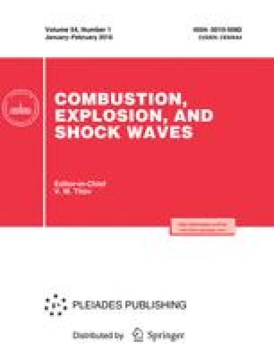 Combustion, Explosion and Shock Waves
