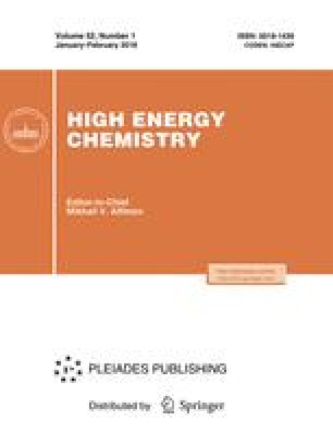Photoinduced Chemiluminescence In 9 Anthrone Solution