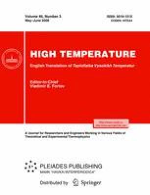 High-temperature decomposition of lithium carbonate at