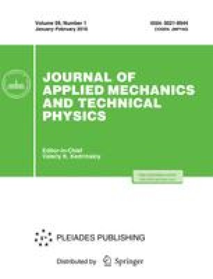 Journal of Applied Mechanics and Technical Physics