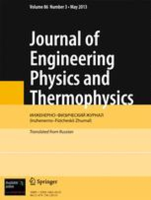 Journal of engineering physics