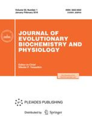 comprehensive insect physiology biochemistry and pharmacology nervous system structure and motor function