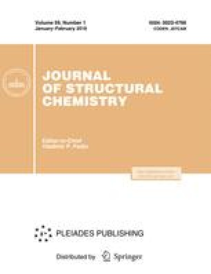 Journal of Structural Chemistry
