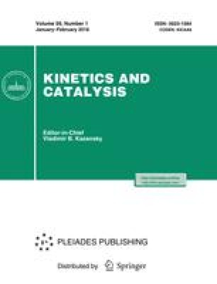 Kinetics and Catalysis