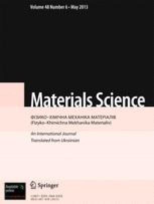 Soviet materials science : a transl. of Fiziko-khimicheskaya mekhanika materialov / Academy of Sciences of the Ukrainian SSR