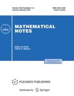Mathematical Notes