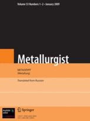 Metallurgist