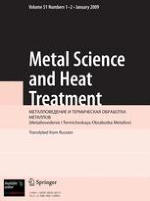 Metal Science and Heat Treatment