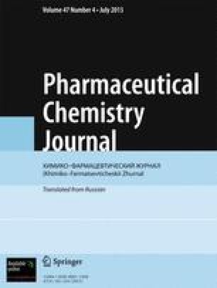 Pharmaceutical Chemistry Journal