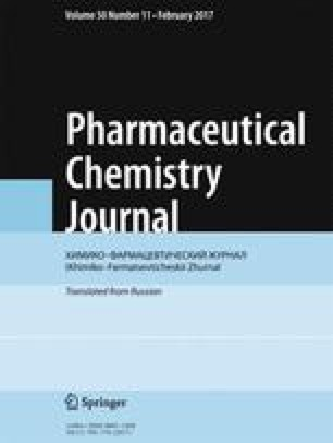 Elixir Dosage Form in Pharmaceutical Practice | SpringerLink
