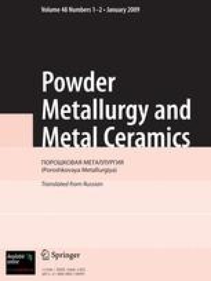 Soviet Powder Metallurgy and Metal Ceramics