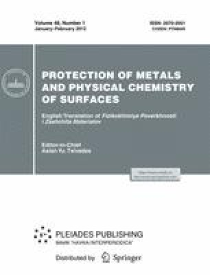 Physical Chemistry Of Surfaces Adamson Pdf