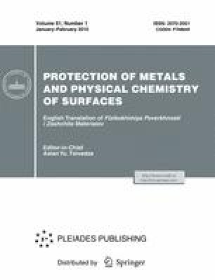 Protection of Metals and Physical Chemistry of Surfaces