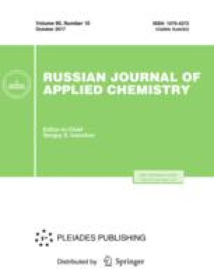 Russian Journal of Applied Chemistry