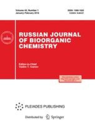 Russian Journal of Bioorganic Chemistry