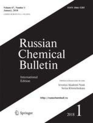 Bulletin of the Russian Academy of Sciences, Division of chemical science