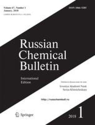 Russian Chemical Bulletin