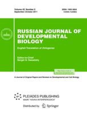 Developmental Biology 10th Edition Gilbert Pdf