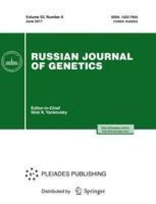 Russian Journal of Genetics - Springer