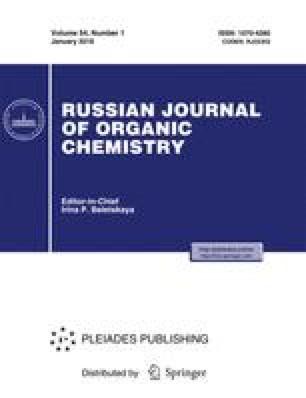 Russian Journal of Organic Chemistry