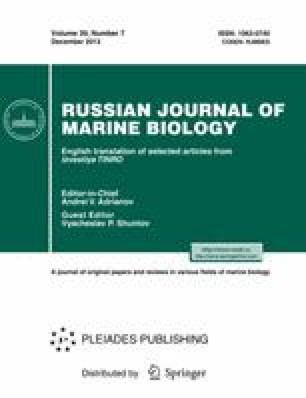 Russian Journal of Marine Biology