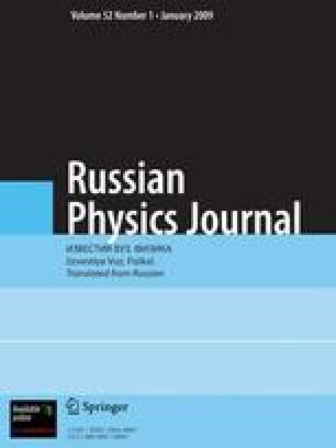 Soviet Physics Journal