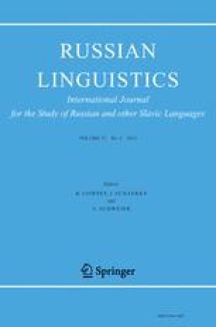 Russian Linguistics