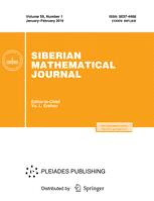 Siberian Mathematical Journal