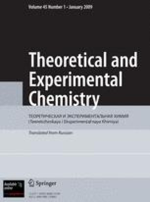 Theoretical and Experimental Chemistry