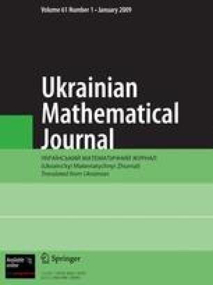 Ukrainian Mathematical Journal