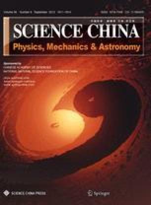 Science China Physics, Mechanics & Astronomy