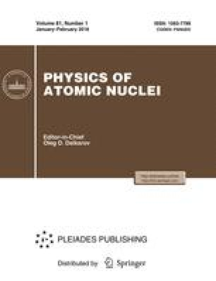 Physics of Atomic Nuclei