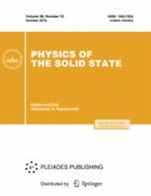 Physics of the Solid State