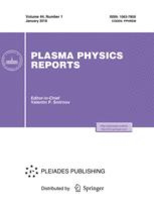 Plasma Physics Reports
