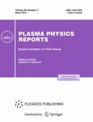 Plasma Physics Reports