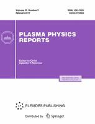 Physics Reports vol.256