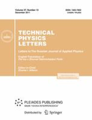 technical physics letters - springer