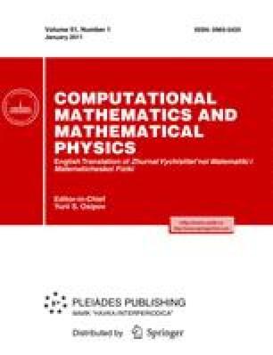 Computational Mathematics and Mathematical Physics