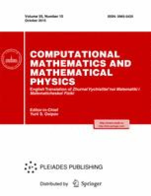 Computational Mathematics and Mathematical Physics