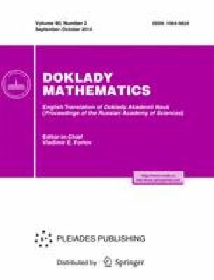 Doklady Mathematics