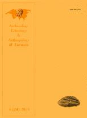 Archaeology, Ethnology and Anthropology of Eurasia