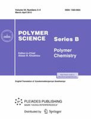Polymer Science Series B