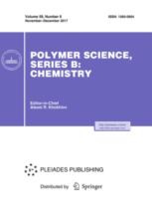 Polymer Science, Series B