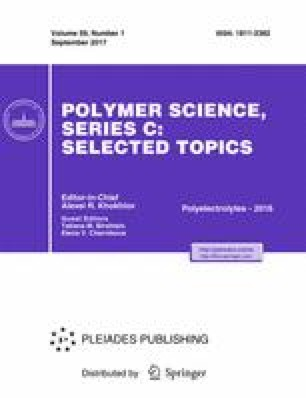 Polymer Science, Series C