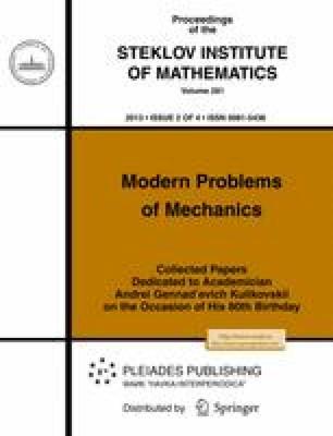 Proceedings of the Steklov Institute of Mathematics