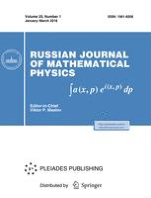 Analytic solutions of a two-dimensional rectangular heat equation