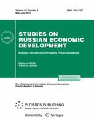 Studies on Russian Economic Development