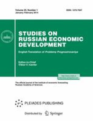 Studies on Russian Economic Development